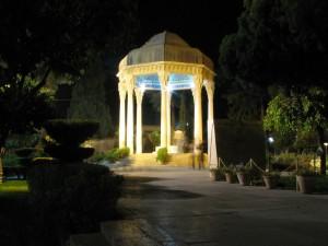 بیستم مهر، بزرگداشت حافظ