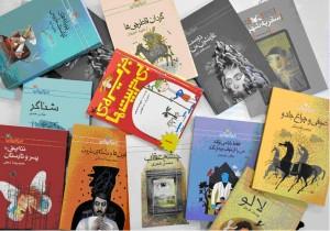 ۲۱ رمان نوجوان امروز درمراکز کانون استان اردبیل نقد شد