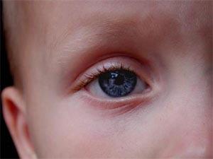 چشم من، چشم تو
