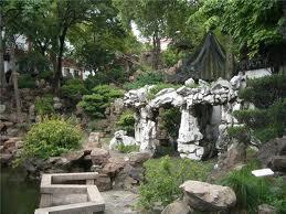 باغ اندیشه ی جهانی