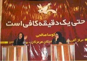 نشست دو پنجره با حضور آتوسا صالحی در بندرعباس
